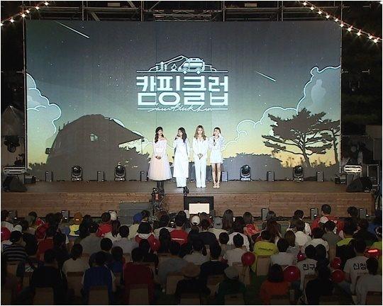 1세대 아이돌 핑클이 JTBC 예능