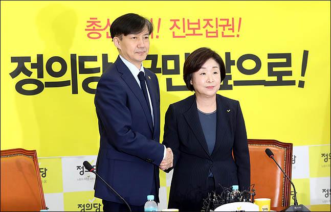 조국 법무부장관과 심상정 정의당 대표 ⓒ데일리안 박항구 기자