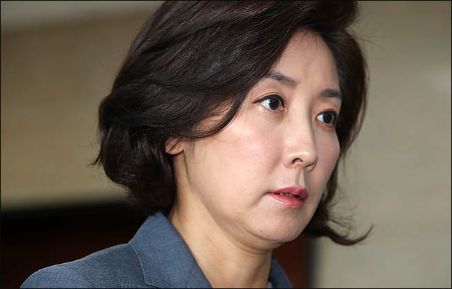 나경원 자유한국당 원내대표가 11일 오전 국회에서 열린 원내대표 중진의원 회의에 참석하고 있다. ⓒ데일리안 박항구 기자