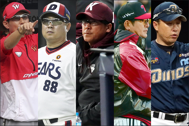 가을 야구에 진출한 5개팀 사령탑 중 스타 출신은 LG 류중일 감독이 유일하다. ⓒ 뉴시스