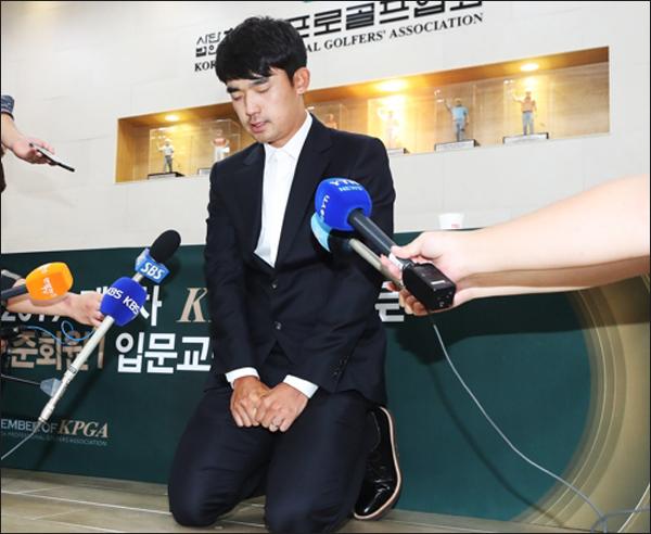 김비오 3년 자격 정지. ⓒ 연합뉴스