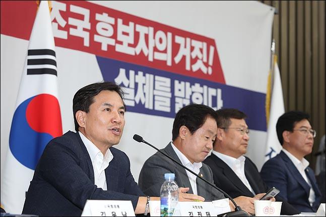 김진태 자유한국당 의원이 국회에서 열린