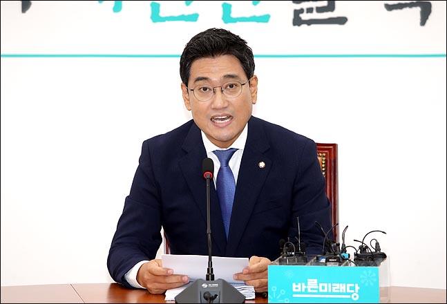 오신환 바른미래당 원내대표. ⓒ데일리안 박항구 기자
