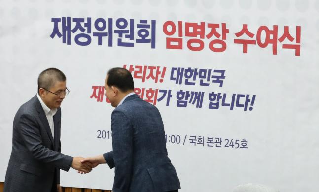 황교안 자유한국당 대표가 10일 오전 국회에서 재정위원회 임명장 수여식을 갖고 있다. ⓒ뉴시스