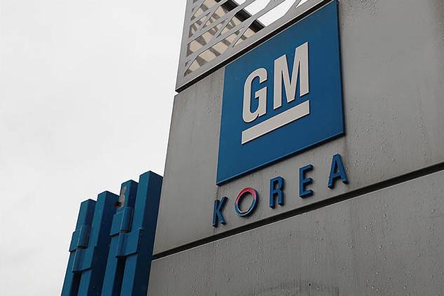 한국GM 부평공장 전경. ⓒ한국GM