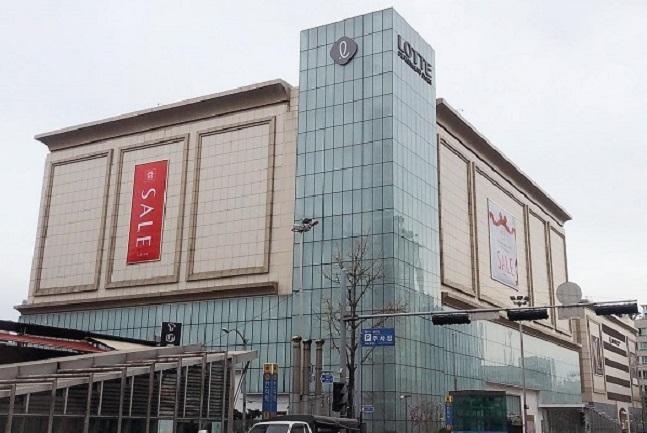 롯데쇼핑이 롯데리츠에 현물출자하기로 한 롯데백화점 강남점 전경.ⓒ롯데