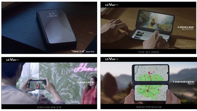 LG전자는 'LG V50S 씽큐(ThinQ)' TV광고.ⓒLG전자