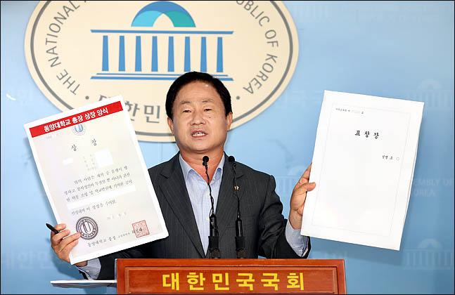 주광덕 자유한국당 의원이 지난달 4일 국회에서