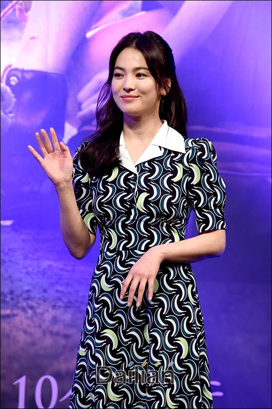 배우 송혜교를 향해 악성 댓글을 작성하고 루머를 유포한 누리꾼들이 검찰에 넘겨졌다.ⓒ데일리안 DB