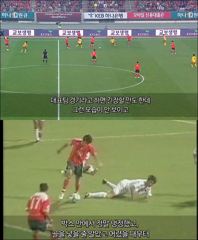 이강인 vs 박주영 천재성. 유튜브 화면 캡처