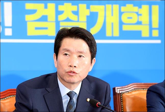 """이인영 더불어민주당 원내대표는 """"공수처 설치를 뺀 검찰개혁은"""