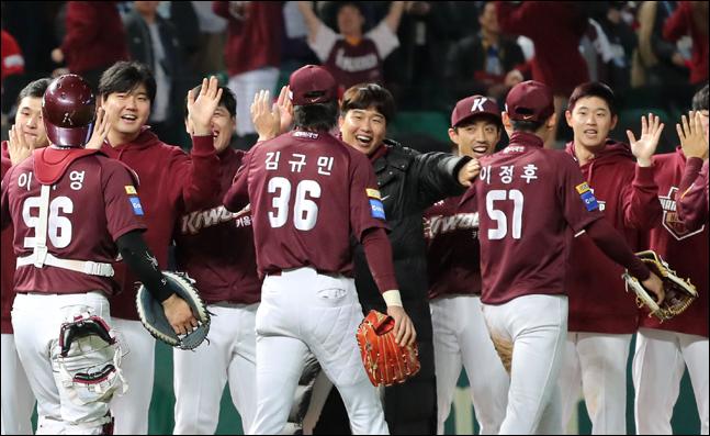키움은 3전 전승을 기록하며 지난 2014년 이후 5년 만에 한국시리즈 무대를 밝게 됐다. ⓒ 뉴시스