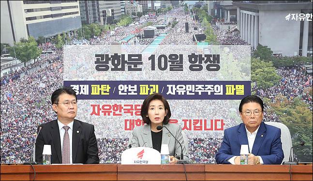 나경원 자유한국당 원내대표가 18일 오전 국회에서 열린