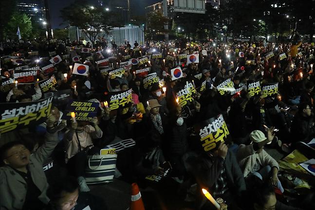 19일 서울 여의도 국회의사당 앞 대로에서 열린