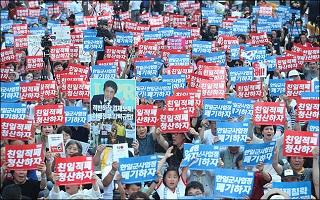 10일 오후 서울 종로구 옛 일본대사관 앞에서 열린 일본 아베 정부 규탄 4차 촛불문화제에서 참석자들이