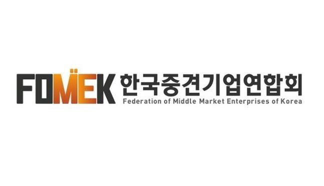 한국중견기업연합회 CI.ⓒ한국중견기업연합회