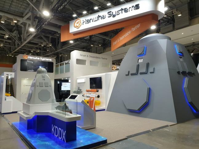 '국제 해양방위산업전(MADEX) 2019'에 마련된 한화시스템 전시부스.ⓒ한화시스템