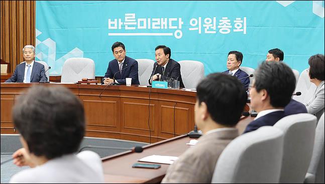 바른미래당 의원총회 ⓒ데일리안 박항구 기자