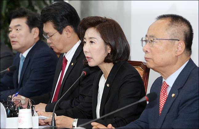 나경원 자유한국당 원내대표가 23일 오전 국회에서 열린 원내대표-중진의원 회의에서 발언을 하고 있다. ⓒ데일리안 박항구 기자