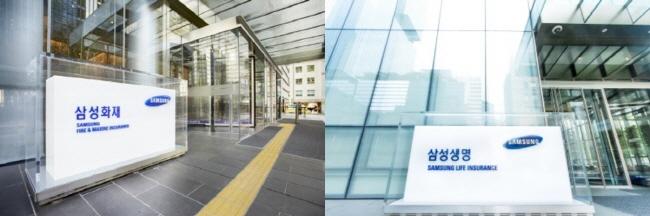 삼성그룹을 총괄하던 미래전략실이 해체된 후 삼성 금융계열사별 색깔이 뚜렷해지고 있다. ⓒ각사