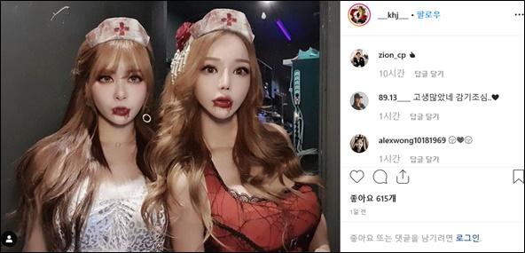 레이싱 모델 김효진 근황. 김효진 인스타그램.