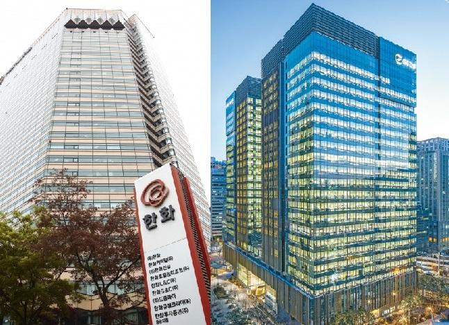 왼쪽부터 한화그룹·GS건설 사옥 전경ⓒ한화·GS건설