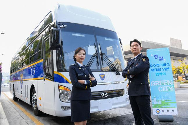 현대자동차가 개발한 고속형 경찰 수소전기버스. ⓒ현대자동차