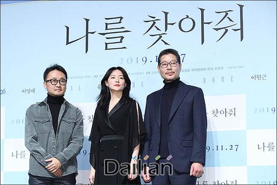 4일 서울 강남구 압구정CGV에서 열린 영화
