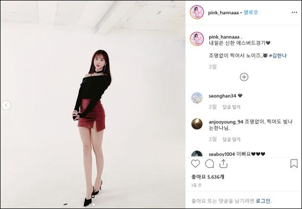 김한나 치어리더 근황. 김한나 인스타그램.