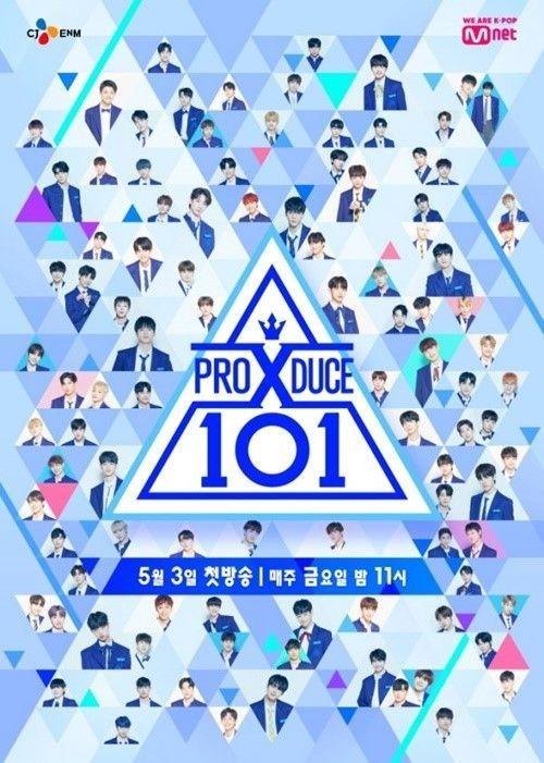 엠넷 대표 아이돌 오디션 프로그램