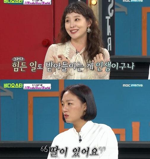 배우 지주연과 장진희가 MBC에브리원