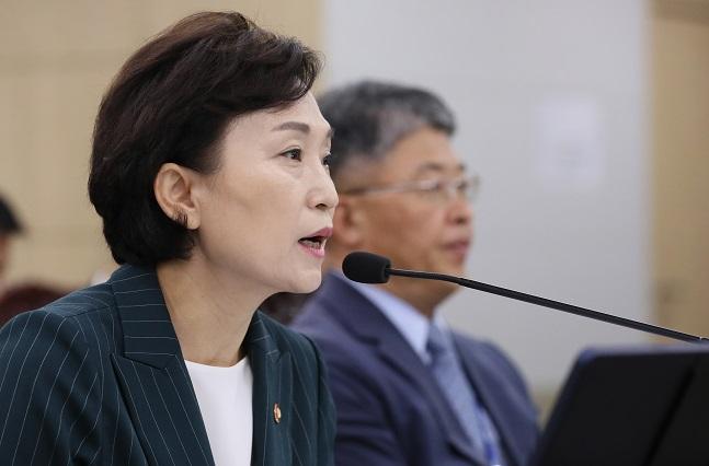 김현미 국토교통부 장관. ⓒ뉴시스