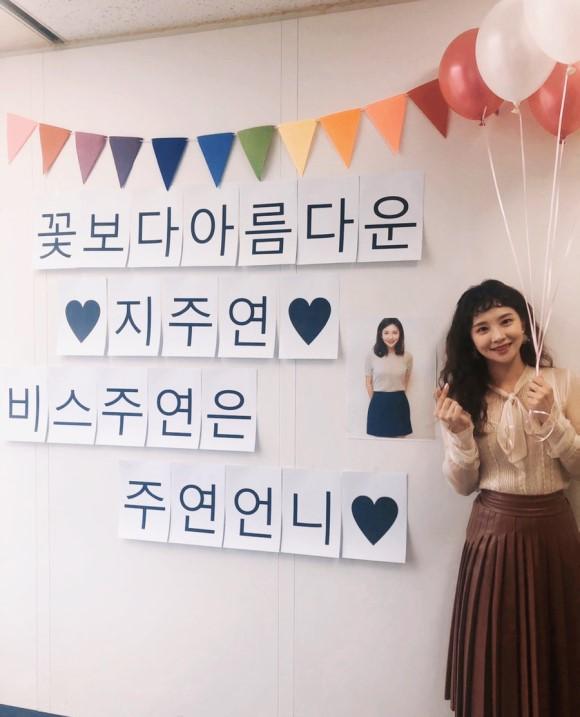 배우 지주연이 이혼 사실을 털어놨다. MBC에브리원 방송 캡처.