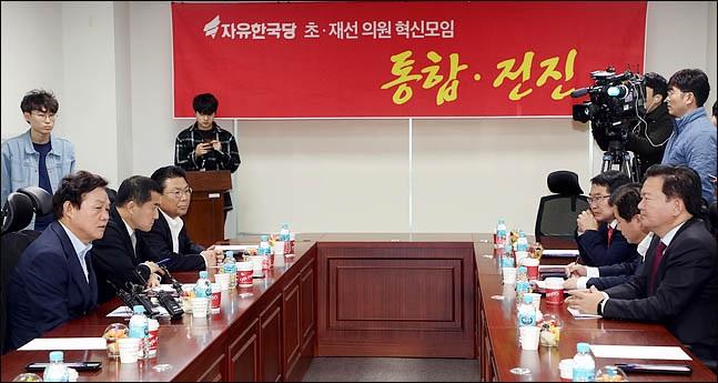 지난 2일 국회 의원회관에서 열린 자유한국당 초·재선 의원 혁신 모임인