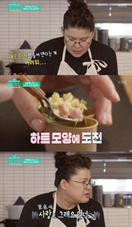 '신상출시 편스토랑' 먹대모 이영자가 최고의 1분을 장식했다. ⓒ KBS