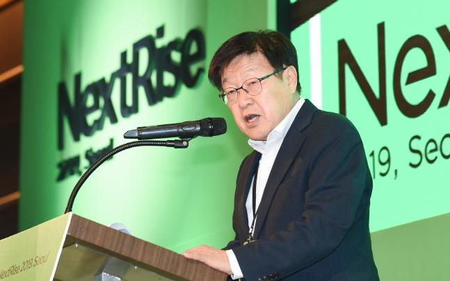 지난 7월 한국무역협회(회장 김영주)와 산업은행이 개최한 글로벌 스타트업 페어