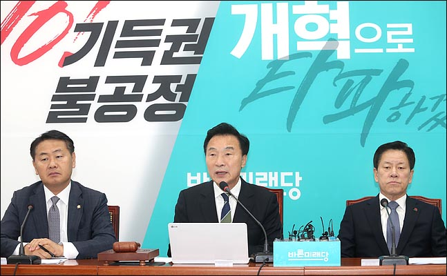 손학규 바른미래당 대표가 11일 오전 국회에서 열린 최고위원회의에서 모두발언을 하고 있다. ⓒ데일리안 박항구 기자