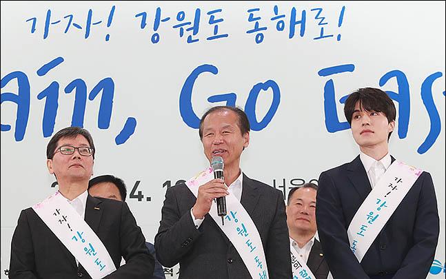 19일 오전 서울역에서 열린 강원도 산불피해지역 관광객 유치를 위한 'Again, Go East 캠페인