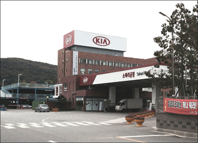 경기도 광명시 기아차 소하리공장 전경.ⓒ데일리안