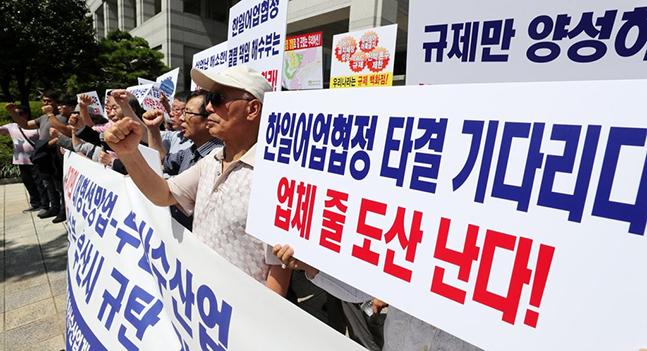 수산업계 살릴 대책 촉구하는 시민단체·대형선망 ⓒ연합뉴스
