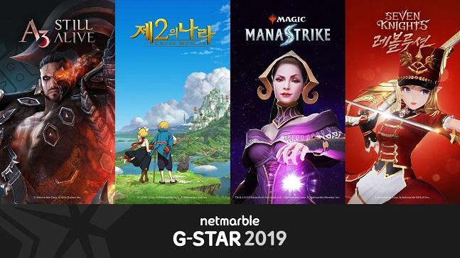 넷마블이 '지스타2019' 넷마블관에 선보이는 출품작 라인업. 왼쪽부터 'A3: STILL ALIVE'·'제2의 나라'·'매직: 마나스트라이크'·세븐나이츠 레볼루션'.ⓒ넷마블