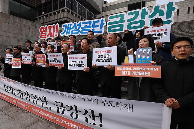 7일 오전 서울 종로구 세종문화회관 계단 앞에서 열린
