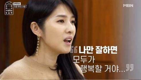 방송인 김경란이 이혼 후 심경을 털어놨다. MBN 방송 캡처.