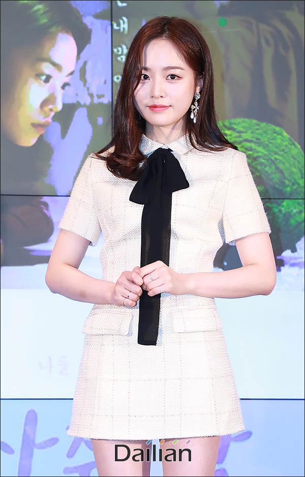 배우 배윤경이 tvN 새 금토극
