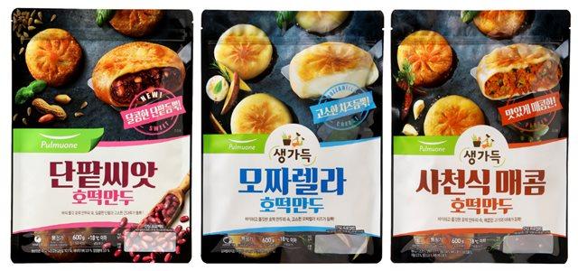 '단팥씨앗·모짜렐라·사천식매콤' 호떡만두 3종 제품 이미지. ⓒ풀무원