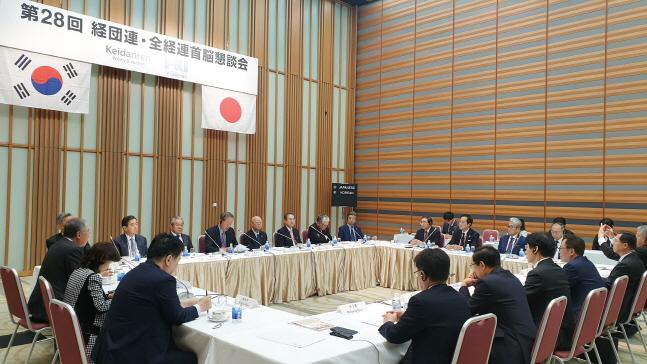 15일 일본 도쿄 경단련회관에서 개최된