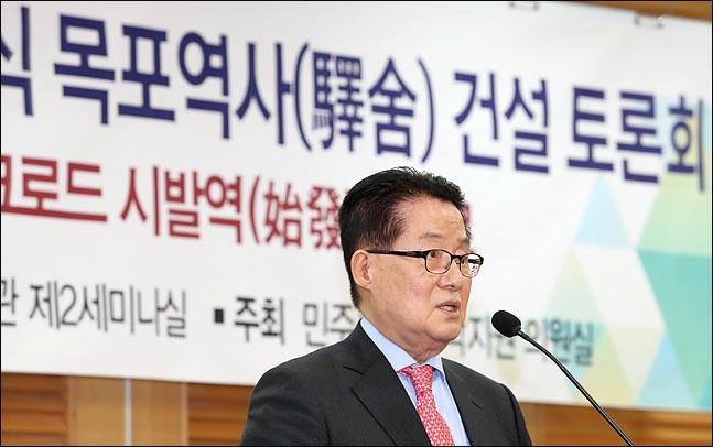 박지원 대안신당 의원. ⓒ데일리안 박항구 기자