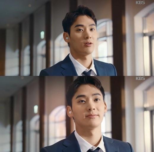 배우 정가람이 KBS 2TV 수목드라마