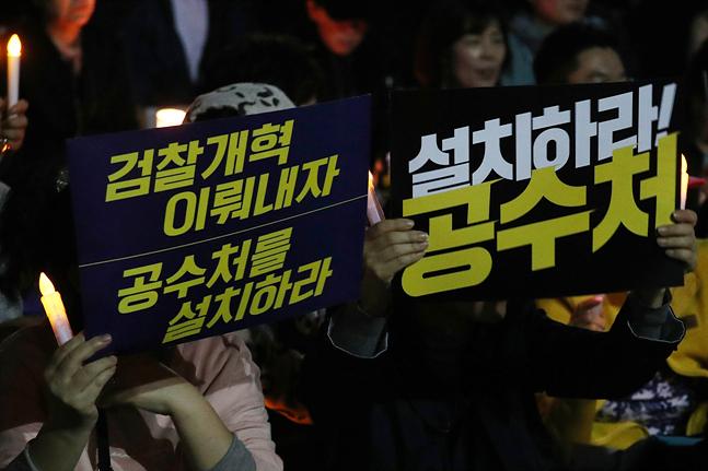 19일 오후 서울 여의도 국회의사당 앞 대로에서 열린
