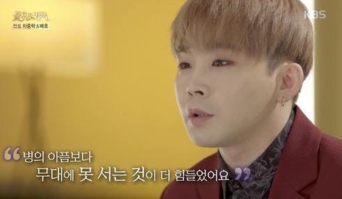 가수 백청강이 직장암 수술을 6번이나 받았다고 털어놨다. KBS 2TV 방송 캡처.